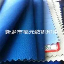供应染色面料  全棉染色面料价格 CVC染色面料厂家 染色工作服面料