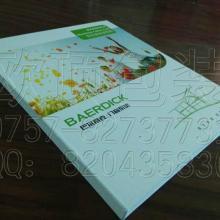 供应用于的油漆色卡设计制作批发