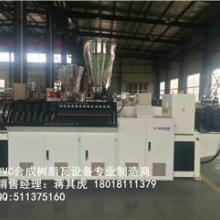 张家港市艾斯曼机械专门供应株洲平改坡树脂瓦设备生产线批发