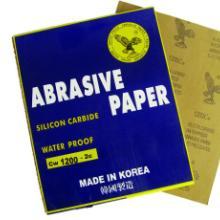 供应批发韩国鹰牌耐水砂纸正宗鹰牌砂纸