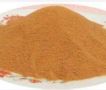 启达聚合硫酸铁含量21%除臭效果批发