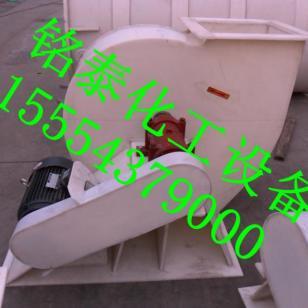 pp排风风机,聚丙乙烯通风风机,图片