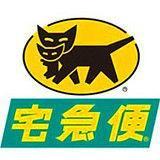 供应广州到台湾快递电话,台湾黑猫快递便批发