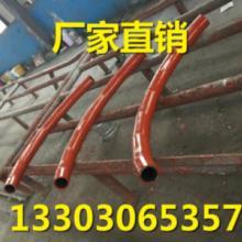 供应刚玉耐磨弯头优质陶瓷复合耐磨弯管377*8+4内衬氧化铝陶瓷耐磨管件批发