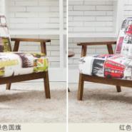 休闲实木沙发桌椅图片
