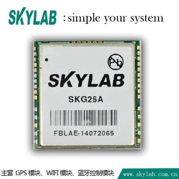供应SKG25导航模块_车辆监控GPS模块_测量测绘GPS模块_skylab