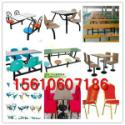 快餐桌椅连体组合图片