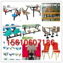 供应咖啡店桌椅