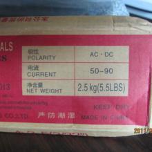 供应焊条金桥JQ.MG60-G焊丝