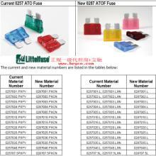 射灯电源:价格适中的可控硅调光电源在深圳哪里可以买到可控硅调光电源哓批发
