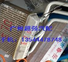 供应宝马X5暖风水箱E70暖风水箱组合开关汽油泵刹车盘批发