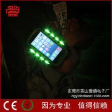 供应LED发光苹果手机臂包 厂家批发 潜水料iphone5户外运动手机臂带