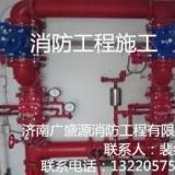 供應濟南市消防工程驗收消防維保