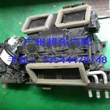 供应宝马蒸发器 宝马 X6 X5 蒸发器 暖风水箱 散热器 冷凝器