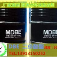 环保溶剂二元酸酯DBE涂料万能溶剂图片