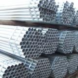 供应管材价格,管材批发