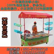 安徽流动小吃车加盟图片