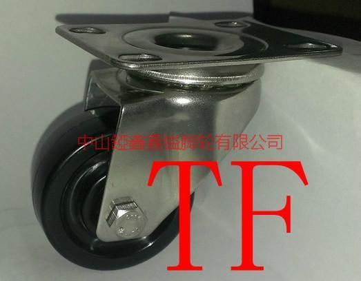 供应TF轻型2寸不锈钢尼龙万向脚轮-特尔灵不锈钢尼龙轮-不锈钢脚论价格