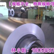 变压器用28M4硅钢片-高磁感型28M4矽钢片价格