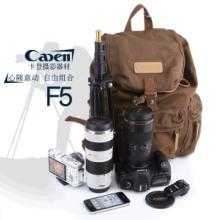 供应卡登双肩包F5帆布包摄影包图片