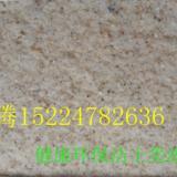 供应641B型彩砂真石漆上海洁士美漆,不褪色,不犯碱、覆盖墙体细小裂纹