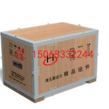 供应用于的宁夏潍柴四配套木箱&重汽配件包装