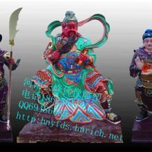 供应佛像神像武财神关公最好的厂家,云峰佛像雕塑厂。批发