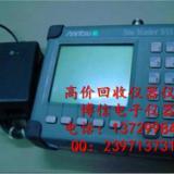 供应回收天馈线测试仪如安立S331A等等