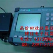长期回收天馈线分析仪采购S331B图片
