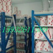 供应四氟密封垫片,四氟密封垫片价格,四氟密封垫片厂家批发