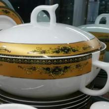 供应日用陶瓷餐具