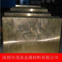 供应QAL9-2铝青铜板 耐腐蚀QAL9-2铝青铜棒 铝青铜批发 生产厂家