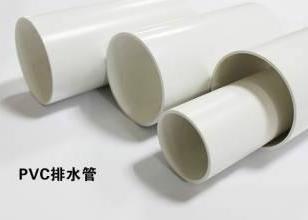 陕西长安PVC管材件管,排水管图片