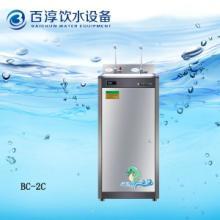供应百淳节能饮水机双龙头系列,批发零售不锈钢节能净水机,温热型开水器
