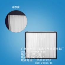 供应板式中效过滤器   半导体电子中效过滤器  FX-FB