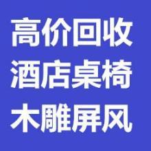供应家具回收家具办公家具、武汉办公家具回收服务中心图片