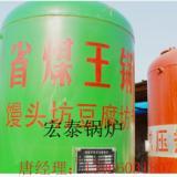 江阴新型燃煤锅炉生产厂家,盐城江阴新型燃煤锅炉生产厂家