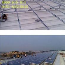 供应鹤岗太阳能发电机组设备