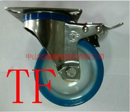 TF不锈钢刹车PU脚轮万向轮/TF脚轮/脚轮工厂/中山脚轮