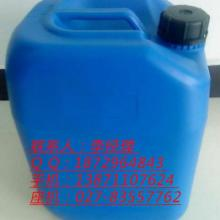 供应液态聚硫橡胶湖北武汉厂家