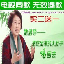 供应谭老师七日瘦腰汤萃能牌蓝荷茶减肥的好产品批发