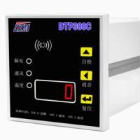 供应珠海电器火灾监控探测器,电器火灾监控系统供应商