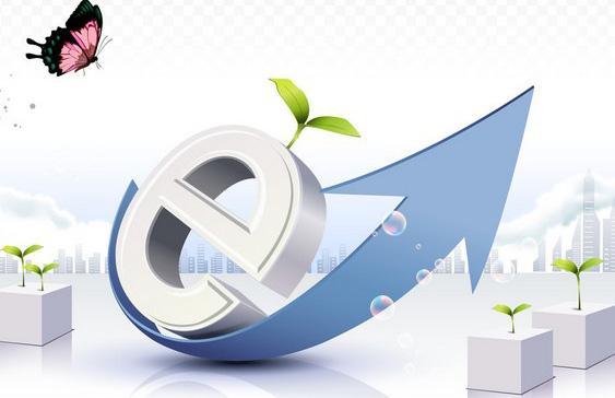 B2B如何促进传统企业实现升级转型