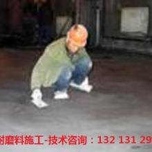 供应河南省高强耐磨料施工方法-高强耐磨料技术要求-河南高强耐磨料