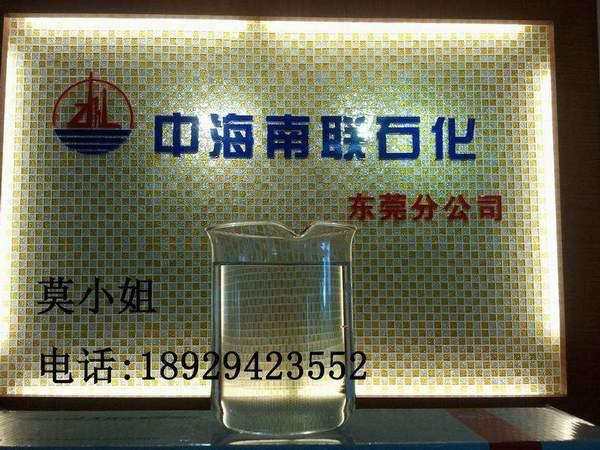 供应10号工业级白油,优质10号工业级白油,PE,PS,PU生产